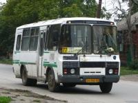 Таганрог. ПАЗ-32053 со543