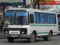 Таганрог. ПАЗ-32053 с831рм