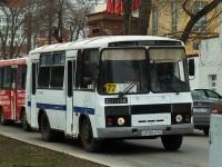 Таганрог. ПАЗ-32054 н910ро