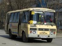 Таганрог. ПАЗ-4234 х752те