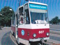 Калининград. Tatra KT4 №607
