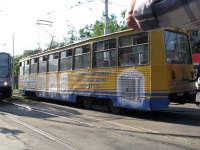 Краснодар. 71-605 (КТМ-5) №597