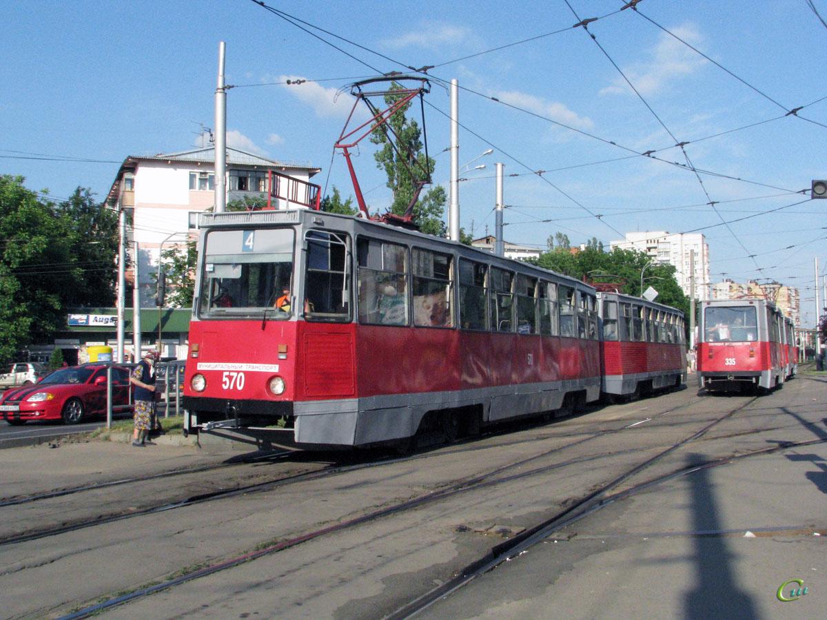 Краснодар. 71-605 (КТМ-5) №570