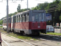 Краснодар. 71-605 (КТМ-5) №309