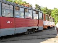 71-605 (КТМ-5) №573, 71-605 (КТМ-5) №584