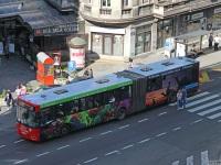 Белград. Ikarbus IK-206 BG 569-UR