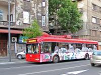 Белград. АКСМ-32100С №2003