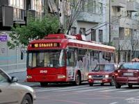 Белград. АКСМ-32100С №2049
