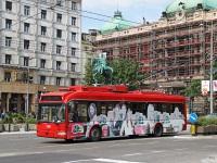 Белград. АКСМ-32100С №2080