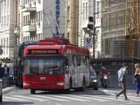 Белград. АКСМ-32100С №2031