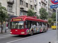 Белград. АКСМ-32100С №2014