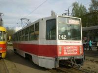71-608К (КТМ-8) №142