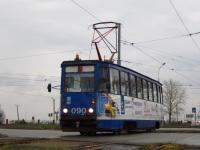 Набережные Челны. 71-605 (КТМ-5) №090