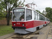 Витебск. 71-608КМ (КТМ-8М) №512