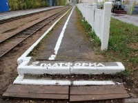 Санкт-Петербург. Малая Октябрьская железная дорога (Северный участок)