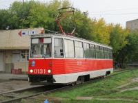 Набережные Челны. 71-605А (КТМ-5А) №0131