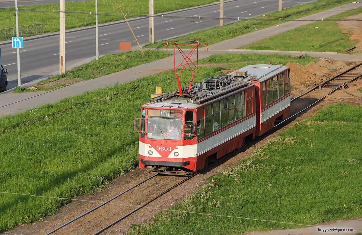Санкт-Петербург. 71-147К (ЛВС-97К) №0603