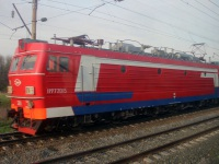 Саратов. ЭП1-211