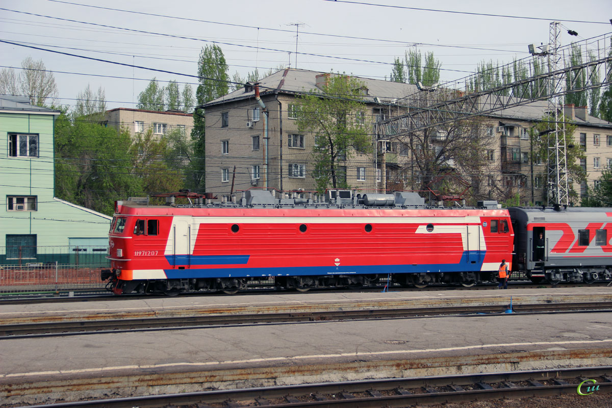 Саратов. ЭП1-119