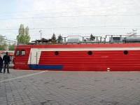 Саратов. ЭП1-210