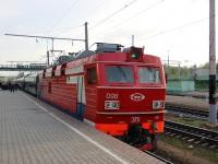 Саратов. ЭП1-098
