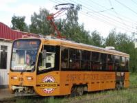 Набережные Челны. 71-619А (КТМ-19А) №0139