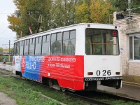 Набережные Челны. 71-605 (КТМ-5) №026