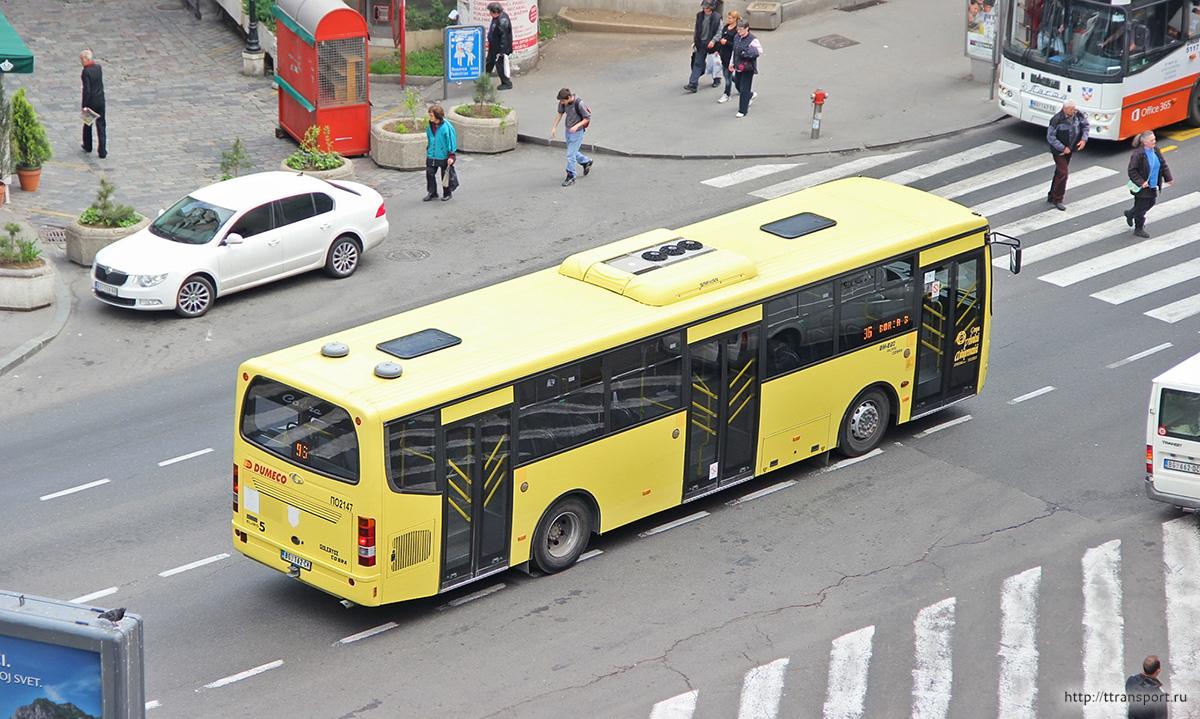 Белград. Güleryüz Cobra GD 290 BG 162-ČK