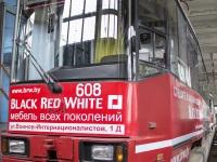 Витебск. АКСМ-60102 №608