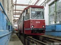 Витебск. 71-605А (КТМ-5А) №509