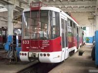 Витебск. АКСМ-62103 №633