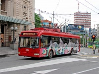 Белград. АКСМ-32100С №2078
