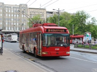 Белград. АКСМ-32100С №2069