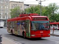 Белград. АКСМ-32100С №2026