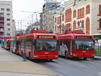 Белград. АКСМ-32100С №2002, АКСМ-32100С №2044