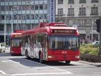 Белград. АКСМ-32100С №2072