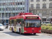 Белград. АКСМ-32100С №2013