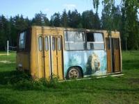 Тверь. Автобус Ikarus 280, номер неизвестен