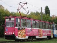 Набережные Челны. 71-605 (КТМ-5) №089
