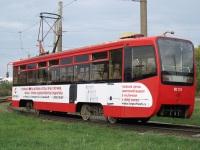 Набережные Челны. 71-619КТ (КТМ-19КТ) №0135