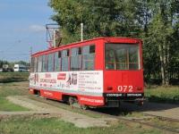 Набережные Челны. 71-605 (КТМ-5) №072
