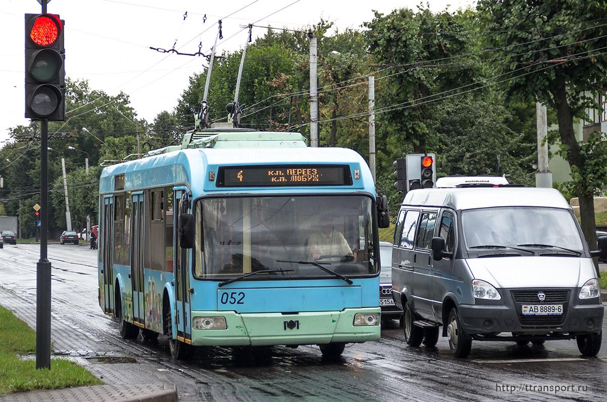 Могилев. АКСМ-32102 №052