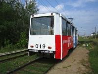 Набережные Челны. 71-605 (КТМ-5) №019