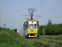 Набережные Челны. 71-608КМ (КТМ-8М) №047