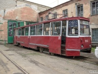 Витебск. 71-605 (КТМ-5) №353
