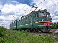 Санкт-Петербург. ВЛ10у-579