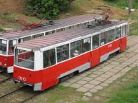 Набережные Челны. 71-605 (КТМ-5) №0110