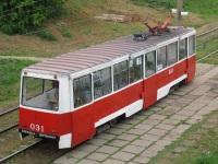 Набережные Челны. 71-605 (КТМ-5) №031
