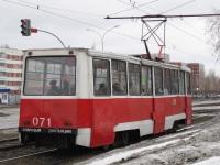 Набережные Челны. 71-605 (КТМ-5) №071