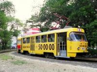 Волгоград. Tatra T3 №5811, Tatra T3 №5812